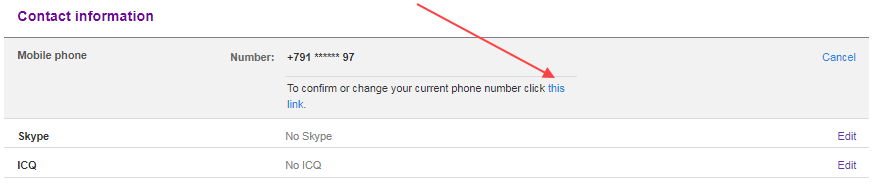 How can I change my phone number? 1