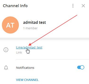 How to get a channel link 2