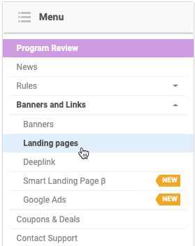 How to get banners and landing pages 7